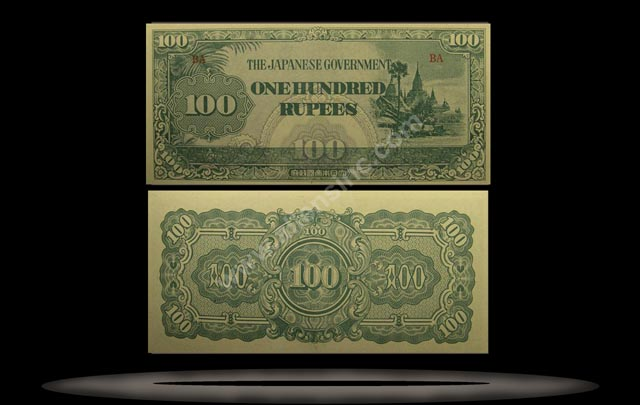 Japanese Occupation of Burma Banknote, 100 Rupees, ND (1944), P#17b