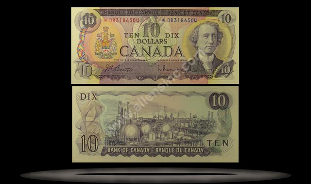 Canada Banknote, 10 Dollars, 1971, P#88d