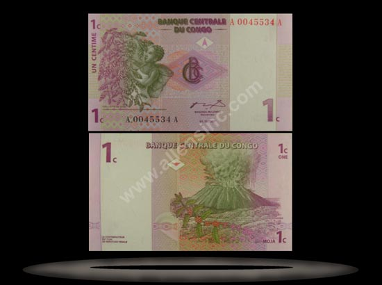 Congo Democratic Republic Banknote, 1 Centime, 1.11.1997, P#80a