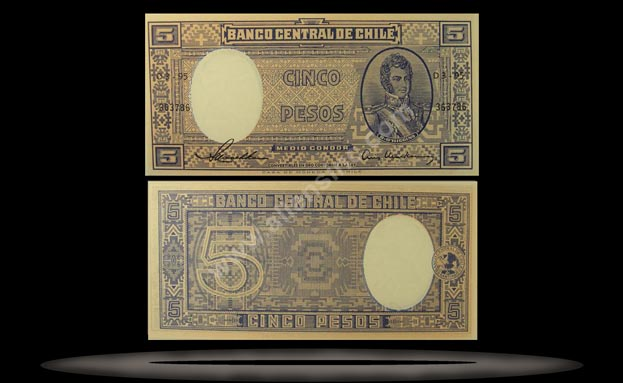 Chile Banknote, 5 Pesos, ND (1958-59), P#119 MAIN