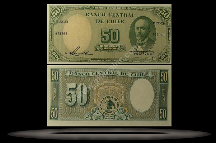 Chile Banknote, 50 Pesos, ND (1958-59), P#121a MAIN