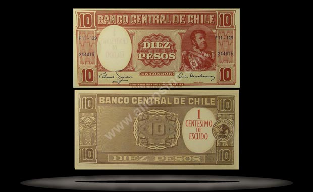 Chile Banknote, 1 Centesimo, ND (1960-61), P#125 MAIN