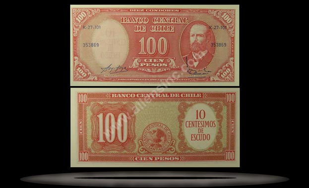 Chile Banknote, 10 Centesimos, ND (1960-61), P#127a