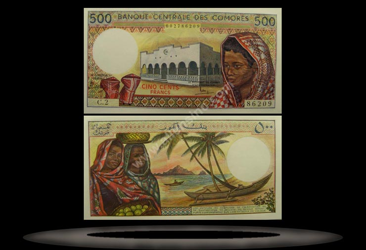 Comoros Banknote, 500 Francs, ND (1986-), P#10a MAIN