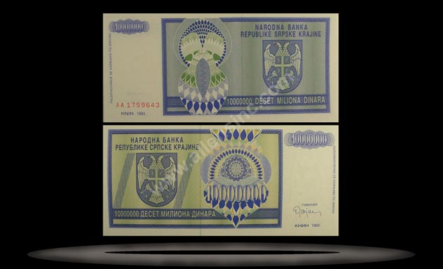 Serbian Republic - Krajina, Croatia Banknote, 10 Million Dinara, 1993, P#12a