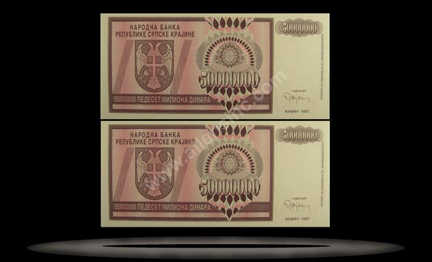 Serbian Republic - Krajina, Croatia Banknote, 50 Million Dinara, 1993, P#14a