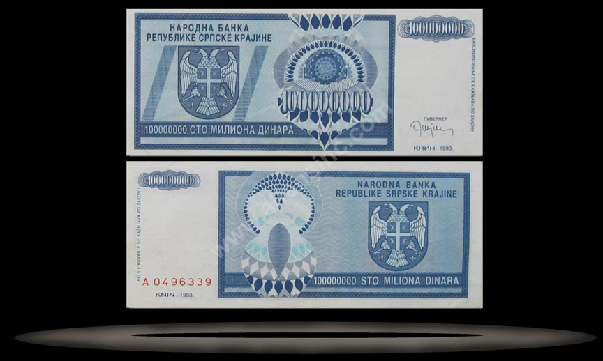Serbian Republic - Krajina, Croatia Banknote, 100 Million Dinara, 1993, P#15a