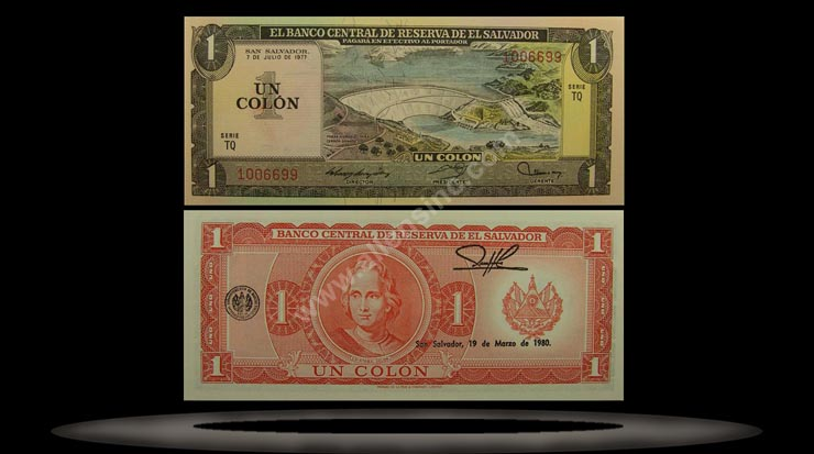El Salvador Banknote, 1 Colon, 7.7.1977, P#125a MAIN