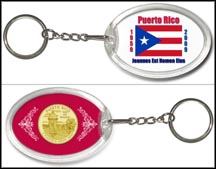 Puerto Rico Flag Keychain - with Gold Plated Territorial Quarter
