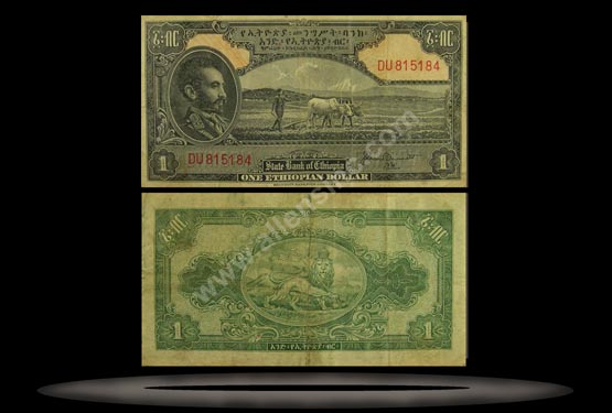 Ethiopia Banknote, 1 Dollar, ND (1945), P#12b