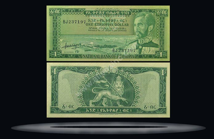 Ethiopia Banknote, 1 Dollar, ND (1966), P#25a
