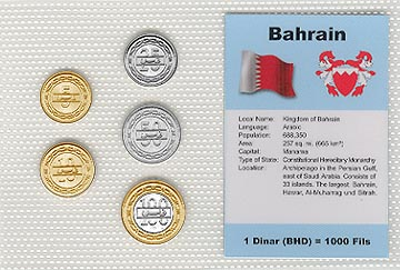 Bahrain - set of 5