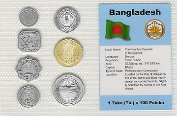 Bangladesh - set of 7