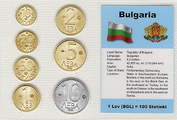 Bulgaria - set of 7