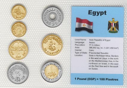 Egypt - set of 7