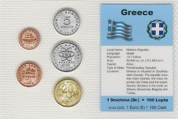 Greece - set of 5
