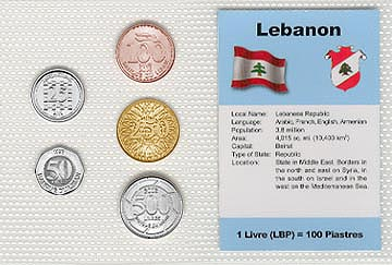Lebanon - set of 5