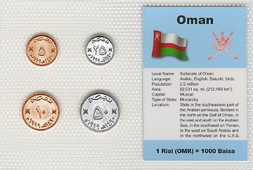 Oman - set of 4 MAIN