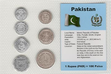 Pakistan - set of 7