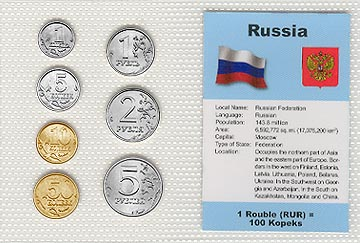 Russia - set of 7