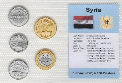 Syria - set of 5