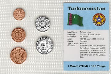 Turkmenistan - set of 5