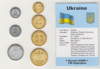 Ukraine - set of 7