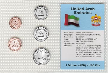 United Arab Emirates - set 5