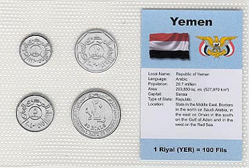 Yemen Republic - set of 4