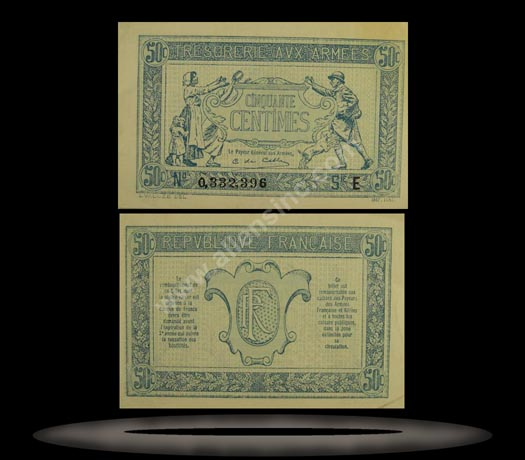 France Banknote, 50 Centimes, ND (1917), P#1
