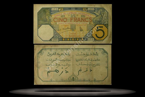 Dakar, French West Africa Banknote, 5 Francs, 13.1.1928, P#5Bc