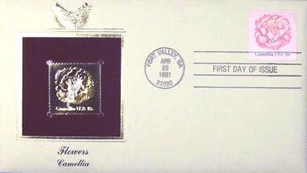 #1877 18¢ Flowers: Camellia - Gold-Foil First Day Cover