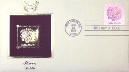#1878 18¢ Flowers: Dahlia - Gold-Foil First Day Cover MAIN