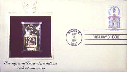 #1911 18¢ Savings and Loans - Gold-Foil First Day Cover MAIN