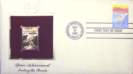 #1916 18¢ Shuttle - Gold-Foil First Day Cover MAIN