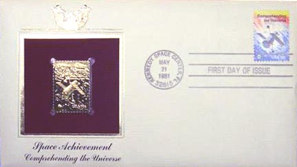 #1919 18¢ Shuttle - Gold-Foil First Day Cover