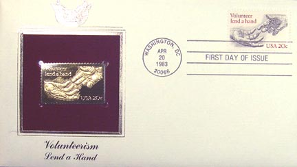 #2039 20¢ Volunteerism - Gold-Foil First Day Cover