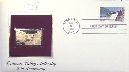 #2042 20¢ TVA - Gold-Foil First Day Cover