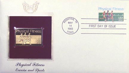 #2043 20¢ Physical Fitness - Gold-Foil First Day Cover
