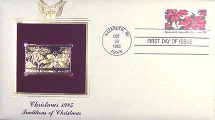 #2166 22¢ Christmas Contemporary - Gold-Foil First Day Cover
