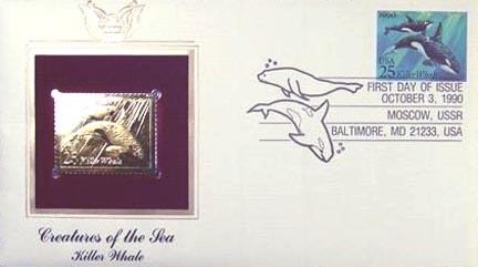 #2508 25¢ Sea Creatures: Killer Whales - Gold-Foil First Day Cover