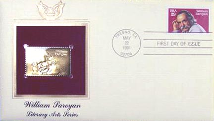 #2538 29¢ William Saroyan - Gold-Foil First Day Cover