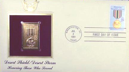 #2551 29¢ Operation Desert Storm - Gold-Foil First Day Cover