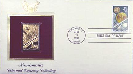 #2558 29¢ Numismatics - Gold-Foil First Day Cover