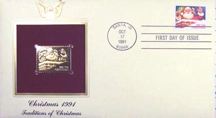 #2579 29¢ Non-Traditional Christmas 1991 - Gold-Foil First Day Cover