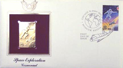#2631 29¢ Space: American Astronaut - Gold-Foil First Day Cover