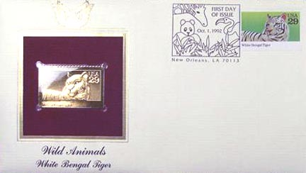 #2709 29¢ Wild Animals: White Bengal Tiger - Gold-Foil First Day Cover