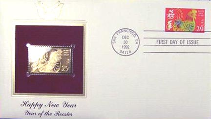 #2720 29¢ Rooster - Gold-Foil First Day Cover