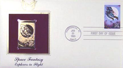 #2743 29¢ Space Fantasy - Gold-Foil First Day Cover