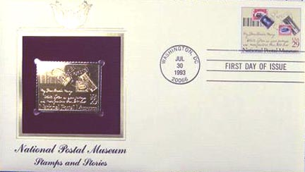 #2782 29¢ National Postal Museum: US Stamps - Gold-Foil First Day Cover